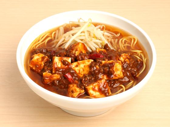 麻婆麺〜シビ辛〜